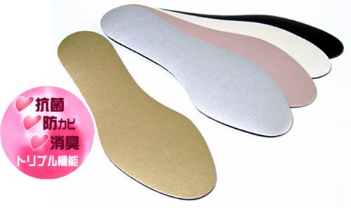 ノンスリップインソール,靴の中敷,サイズ調整用中敷,抗菌中敷,消臭中敷