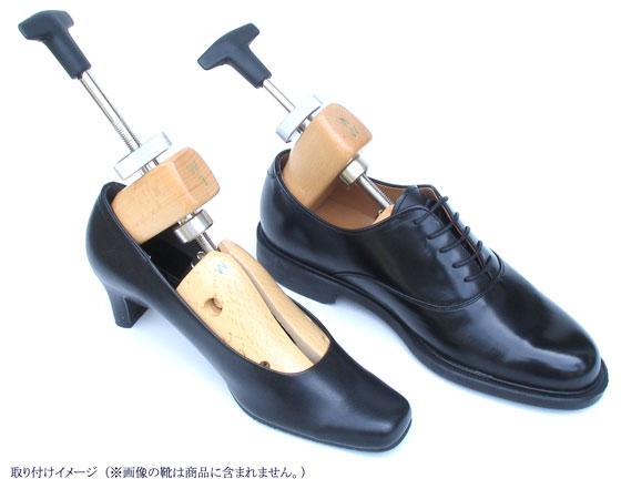 靴を伸ばす ダブルシューストレッチャー【送料無料】