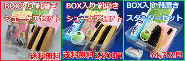 �R�����u�X,COLUMBUS,BOX���,�X�^�[�^�[�Z�b�g,�R�����u�X,�x�[�V�b�N�C�N���[�����,�V���[�P�A�Z�b�g,�v�C����,���S�Ҍ�,�C�����Z�b�g